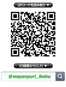 スクリーンショット(2015-07-07 14.45.49)