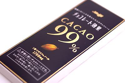kakao2