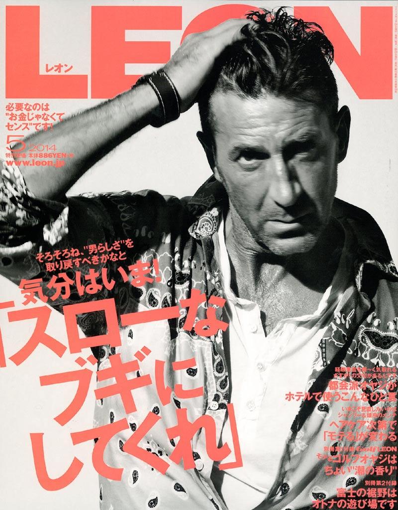 男性全国誌 LEON(レオン)5月号に取材されました