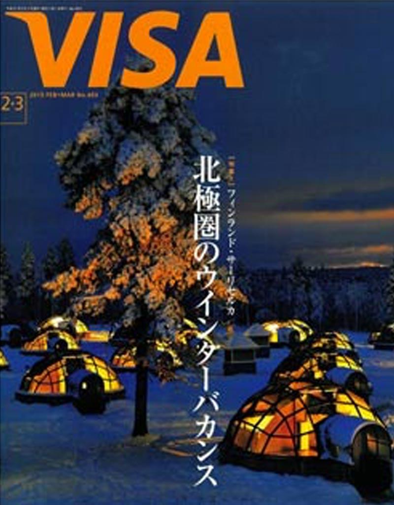 「VISA」2015 2+3月号に取材されました