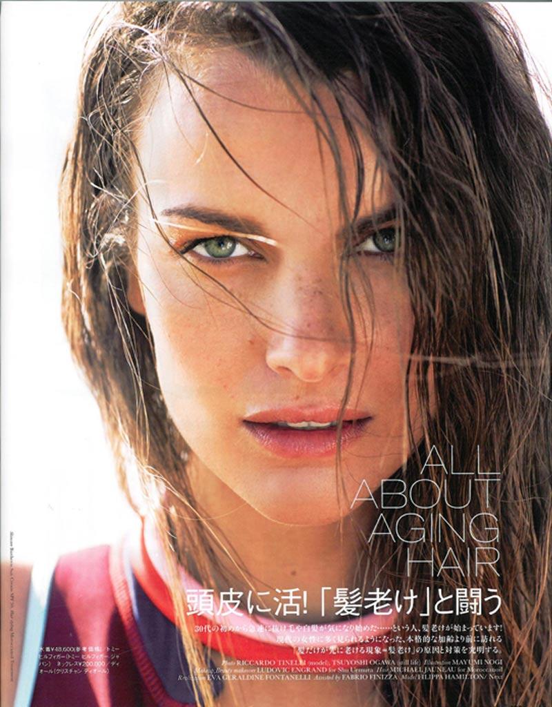 世界的 女性ファッション誌「ELLE JAPON(エル・ジャポン)」に取材されました