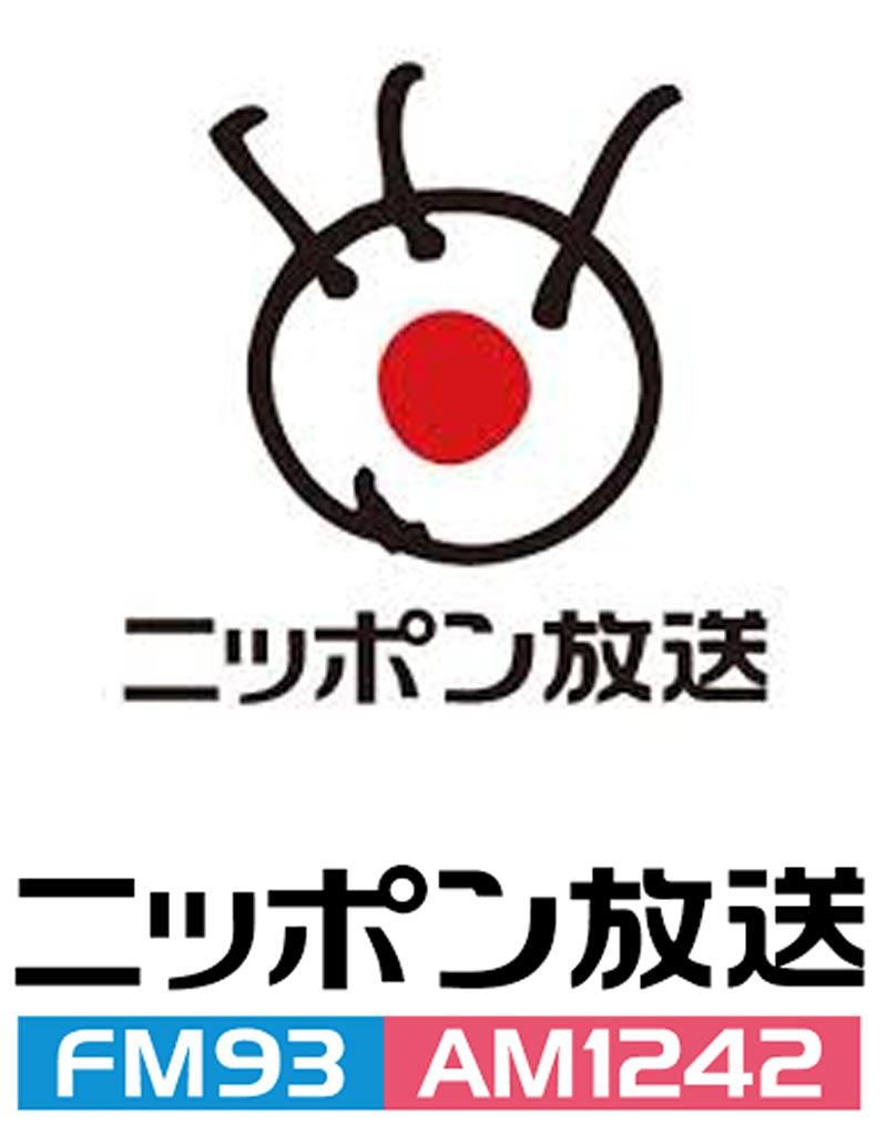 ニッポン放送「上柳昌彦ごごばん!」ラジオ取材のお知らせ