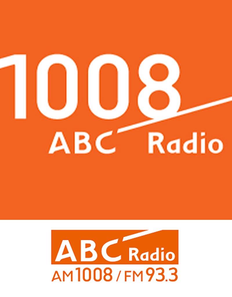 ABCラジオ「スポーツぴたっと」ラジオ取材のお知らせ